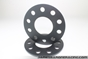 JBR 5mm Wheel Spacers (pair)