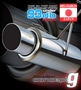 Tanabe Concept G Exhaust for Mazda 6